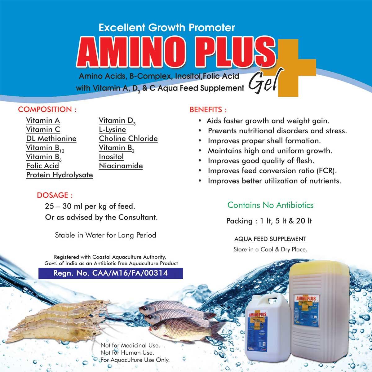 AMINO PLUS Gel - Hi-Tech Pharma