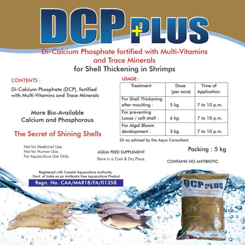 DCP-PLUS