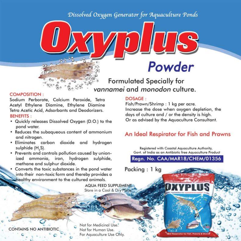 OXPLUS-POWDER