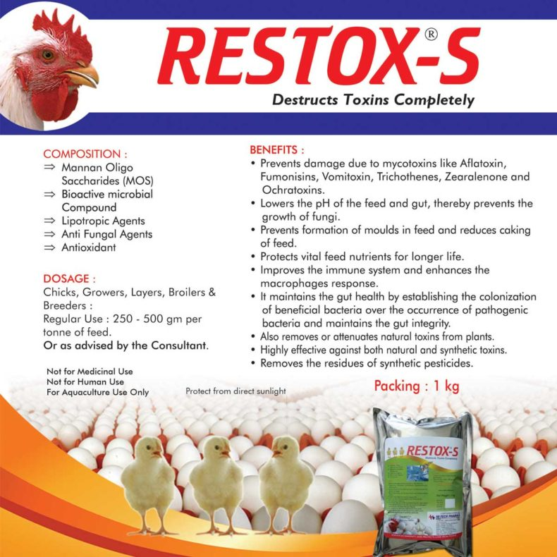 RESIOTEX-S